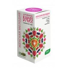 Алтайский букет, Травяной чай, Женская мелодия