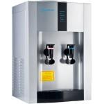 Aqua Work YRL0.7-5-X (16 TD/EN)