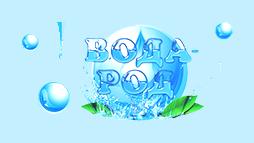 Вода-Род
